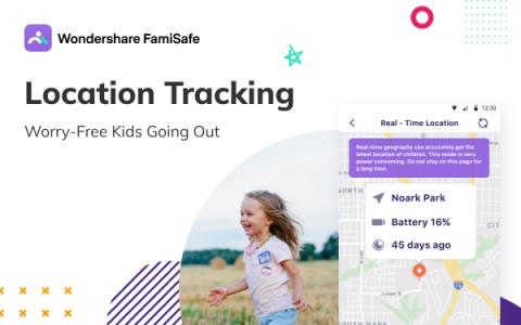 phone tracking app
